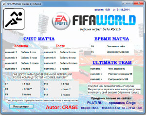 fifa world hack