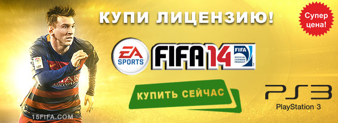 Купить ключ FIFA 14 ps3