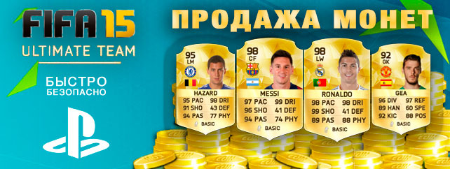 Banner-coins-PS-644x242