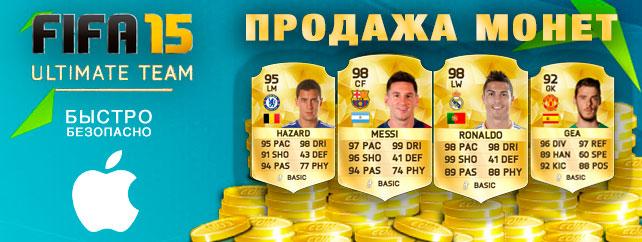 Banner-coins-iOS-644x242