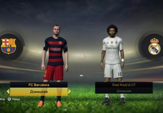 FIFA 15 ModdingWay Mod 3.0.0 (Season 15/16)